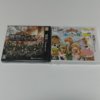 3DS 新品未開封ソフト 2本セット