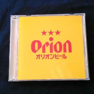 オリオンビール ORION BEER CM SONG SELECTION(ポップス/ロック(邦楽))
