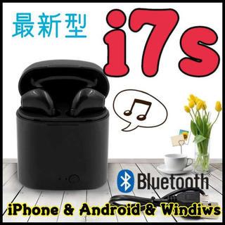 黒〇ワイヤレスイヤホン Bluetooth 両耳 取説(ヘッドフォン/イヤフォン)