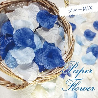 結婚式を華やかに♡ブルー フラワーシャワー 造花  ペタルフラワー 1000枚 (ウェディングドレス)