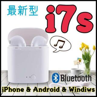 白✪ワイヤレスイヤホン Bluetooth 両耳 取説(ヘッドフォン/イヤフォン)