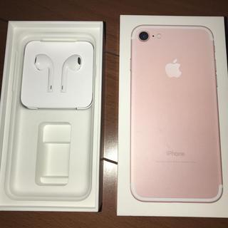 アイフォーン(iPhone)のiPhone7☆純正イヤホンのみ☆アップル正規品(ヘッドフォン/イヤフォン)