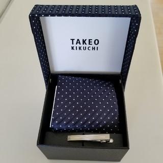 タケオキクチ(TAKEO KIKUCHI)の*新品*TAKEO KIKUCHI シルクネクタイ&ピン(ネクタイ)