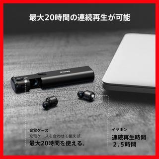 【在庫限りsale】Bluetooth イヤホン 完全ワイヤレス(ヘッドフォン/イヤフォン)
