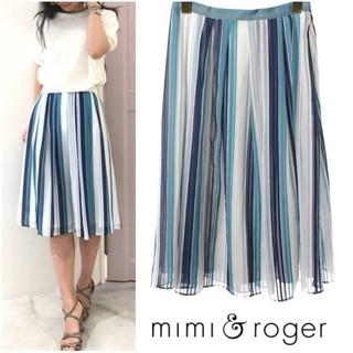 ミミアンドロジャー(mimi&roger)のま様専用 ミミアンドロジャー ストライプスカート 36(ひざ丈スカート)