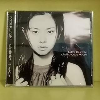 【音楽CD】delicious way/倉木麻衣(ポップス/ロック(邦楽))
