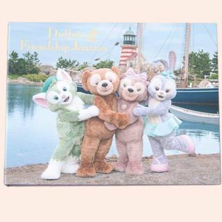 ディズニー(Disney)のポストカードセット(切手/官製はがき)
