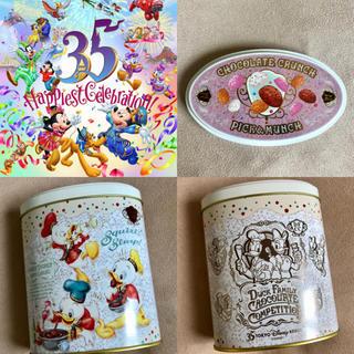 ディズニー(Disney)のディズニー 35周年限定缶(小物入れ)