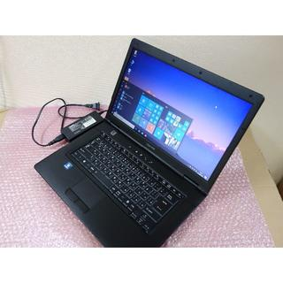 """トウシバ(東芝)の東芝 黒 Win10 pro i7 15.6"""" 4G/500GB office(ノートPC)"""