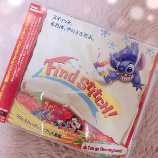 ディズニー(Disney)のリロ&スティッチ フリフリオハナバッシュ CD(キャラクターグッズ)