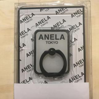 anela  tokyo  携帯リング(その他)
