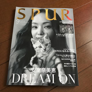 雑誌のみ SPUR シュプール 安室奈美恵 表紙(ファッション)