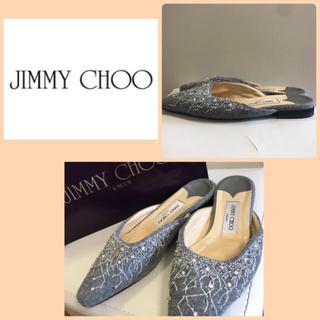ジミーチュウ(JIMMY CHOO)のaiai様専用ページです♡ジミーチュウ、ケイトスペード 計2点です♡(ミュール)