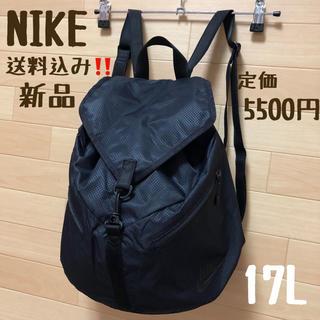 ナイキ(NIKE)の新品 NIKE ナイキ NFS アゼダ バックパック BZ9772-001(リュック/バックパック)