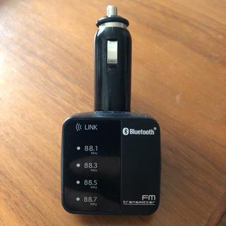 【Bluetooth3.0】FMトランスミッター