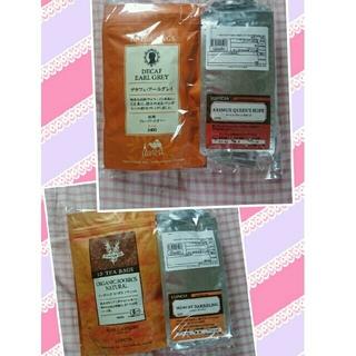 ルピシア(LUPICIA)のルピシアお茶4種セット(茶)