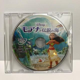 ディズニー(Disney)のモアナと伝説の海 DVD(キッズ/ファミリー)