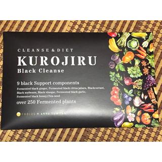 KUROJIRU クロジル 黒汁 10包(ダイエット食品)