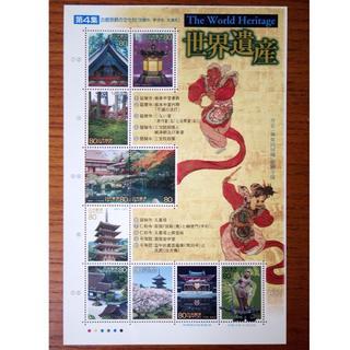 切手 世界遺産 古都京都の文化財(切手/官製はがき)