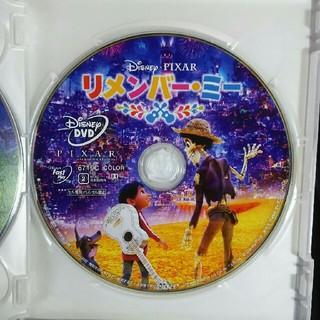 Disney - リメンバーミー DVD