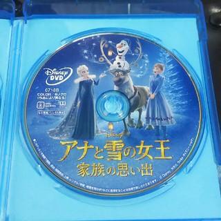 Disney - アナと雪の女王 家族の思い出 DVD