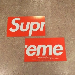 シュプリーム(Supreme)のSupreme ショップカード 1枚(その他)