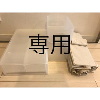 ムジルシリョウヒン(MUJI (無印良品))の無印良品 収納 4点セット(ケース/ボックス)