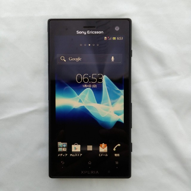 XPERIA acro HD IS12Sの通販 by ...