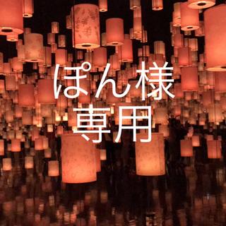 イーストボーイ(EASTBOY)の紺ソックス まとめ売り(ソックス)