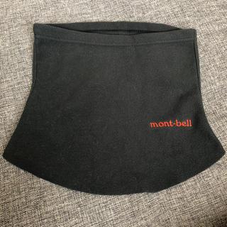 モンベル(mont bell)のモンベル ネックウォーマー(マフラー/ストール)