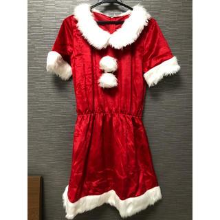 サンタコスチューム ワンピース サンタ帽(衣装)