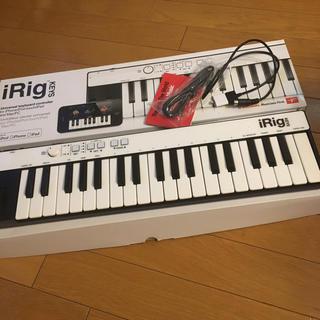 irig keys 37鍵(その他)