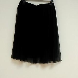 シマムラ(しまむら)の黒チュールスカート(ひざ丈スカート)