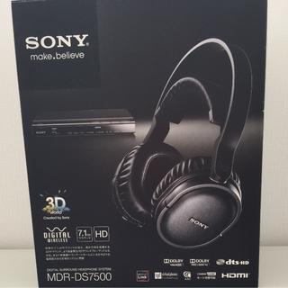 ソニー(SONY)のSONY  MDR-DS7500(ヘッドフォン/イヤフォン)