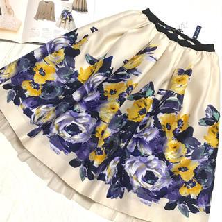M'S GRACY - 7/23 エムズグレイシー カタログ掲載 フラワー スカート 花柄