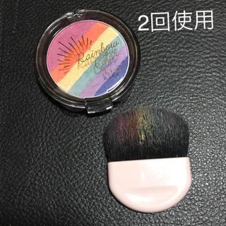 レインボーカラーX アイメイク フェイスカラー 虹色 レインボー アイシャドウ(フェイスカラー)