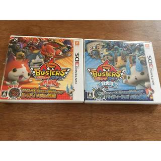 ニンテンドー3DS(ニンテンドー3DS)の妖怪ウォッチバスターズ 赤猫団 白犬隊 ニンテンドー 3DS ソフト 中古(携帯用ゲームソフト)