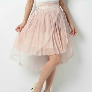 アクシーズ 新品 ハイウエストレイヤードSK スカート ピンク