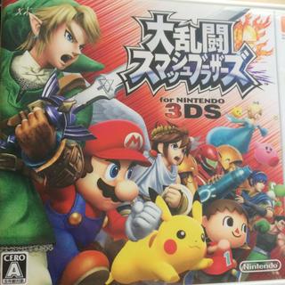 ニンテンドウ(任天堂)の大乱闘スマッシュブラザーズfor Nintendo 3DS(携帯用ゲームソフト)