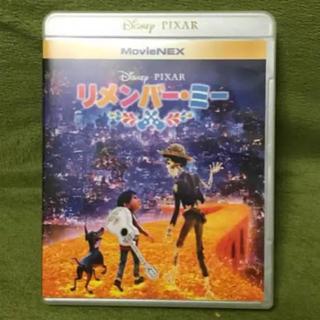 ディズニー(Disney)のリメンバー・ミー MovieNEX Blu-ray盤(キッズ/ファミリー)