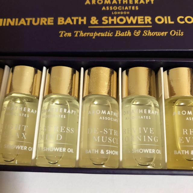 AROMATHERAPY ASSOCIATES(アロマセラピーアソシエイツ)のASSOCIATESバスオイル コスメ/美容のボディケア(入浴剤/バスソルト)の商品写真