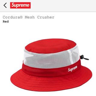 シュプリーム(Supreme)のSUPREME SS18 Cordura Mesh Crusher(ハット)