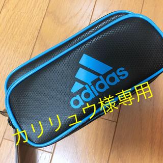 アディダス(adidas)のカリリュウ様専用ページ(ペンケース/筆箱)