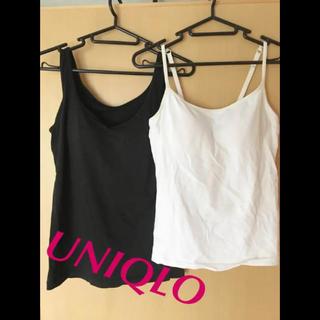 ユニクロ(UNIQLO)のUNIQLO ブラトップ キャミソール  タンクトップ(キャミソール)