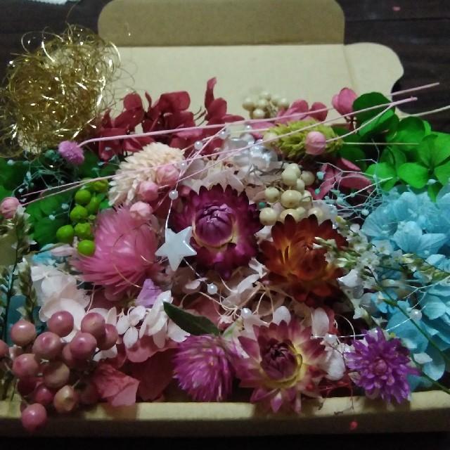 ピンク系おすそわけ花材mix ハンドメイドのフラワー/ガーデン(ドライフラワー)の商品写真