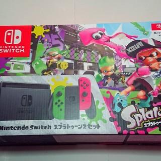 Nintendo Switch - ニンテンドー スイッチ スプラトゥーン2 セット
