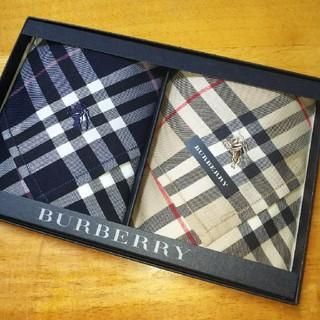 バーバリー(BURBERRY)の新品  バーバリーハンカチ(ハンカチ/ポケットチーフ)