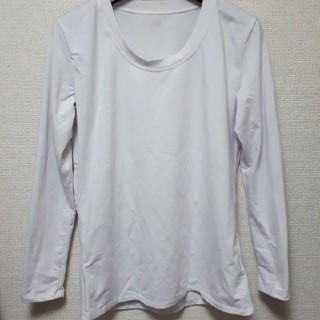 裏起毛トップス 防寒インナー カットソー 白 ホワイト Lサイズ(アンダーシャツ/防寒インナー)