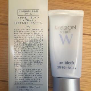 エイボン(AVON)のエイボン ミッション ホワイト UVブロック 未開封品 日焼け止めクリーム(日焼け止め/サンオイル)