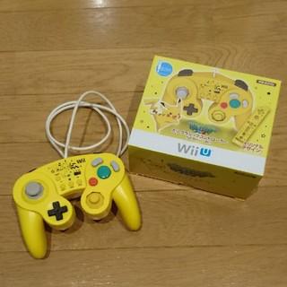 Wii U - wii/wiiU用 ホリ クラシックコントローラー